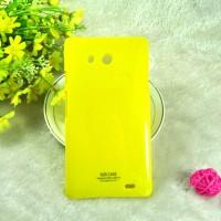 Пластиковый непрозрачный чехол для Huawei Ascend Mate Желтый