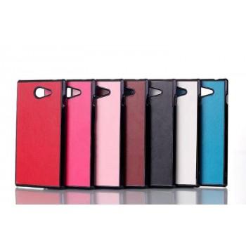 Пластиковый матовый чехол с кожаным покрытием для Sony Xperia M2 dual