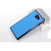 Пластиковый матовый текстурный чехол с карбоновым покрытием для Sony Xperia M2 dual Голубой