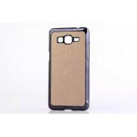 Пластиковый матовый чехол с кожаной поверхностью для Samsung Galaxy Grand Prime Бежевый