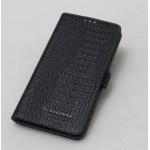 Кожаный чехол портмоне (нат. кожа крокодила) для Lenovo S850