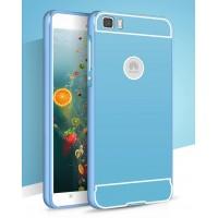 Двухкомпонентный чехол с металлическим бампером и двухцветной поликарбонатной накладкой с отверстием для лого для Huawei P8 Lite Голубой