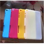 Силиконовый матовый чехол для Huawei MediaPad T1 8.0