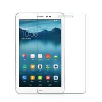 Ультратонкое износоустойчивое сколостойкое олеофобное защитное стекло-пленка для планшета Huawei MediaPad T1 8.0