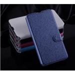 Текстурный чехол портмоне подставка на пластиковой основе с магнитной защелкой для Microsoft Lumia 640