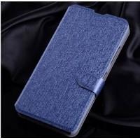 Текстурный чехол портмоне подставка на пластиковой основе с магнитной защелкой для Microsoft Lumia 640 Синий