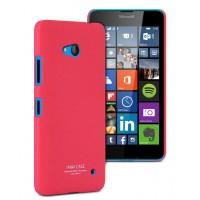 Пластиковый матовый непрозрачный чехол повышенной шероховатости для Microsoft Lumia 640 Пурпурный