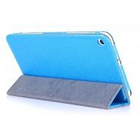 Текстурный сегментарный чехол подставка с рамочной защитой для Huawei MediaPad T1 7.0 Голубой