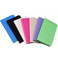 Чехол подставка с рамочной защитой для Huawei MediaPad T1 7.0