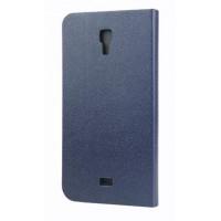 Чехол флип подставка с внутренним карманом и магнитной защелкой на силиконовой основе для Explay Vega Синий