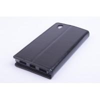 Чехол портмоне подставка на силиконовой основе с магнитной защелкой для Lenovo P70 Черный