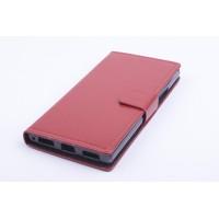 Чехол портмоне подставка на силиконовой основе с магнитной защелкой для Lenovo P70 Коричневый