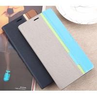 Дизайнерский чехол портмоне подставка с отделением для карт для Lenovo P70