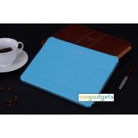 Чехол флип подставка сегментарный для Samsung Galaxy Tab 4 10.1 Голубой