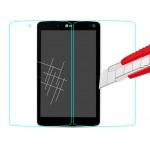 Ультратонкое износоустойчивое сколостойкое олеофобное защитное стекло-пленка для LG G Pad 8.0