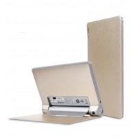 Чехол подставка на поликарбонатной основе текстура Золото для Lenovo Yoga Tablet 10 Бежевый
