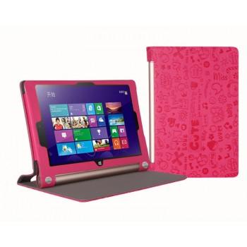 Текстурный чехол подставка с рамочной защитой для Lenovo Yoga Tablet 2 8