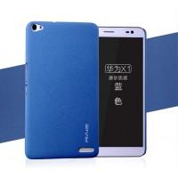 Пластиковый матовый чехол с повышенной шероховатостью для MediaPad X1 7.0 Синий