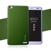 Пластиковый матовый чехол с повышенной шероховатостью для MediaPad X1 7.0 Зеленый