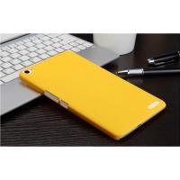 Пластиковый матовый чехол для MediaPad X1 7.0 Желтый