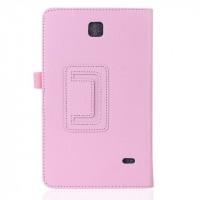 Чехол подставка серия Full Cover для Samsung Galaxy Tab 4 8.0 Розовый