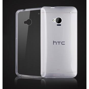 Силиконовый матовый транспарентный чехол для HTC One M7 (Dual SIM)