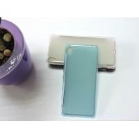 Силиконовый матовый полупрозрачный чехол для Sony Xperia XA Голубой