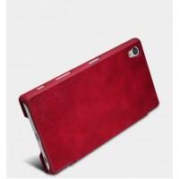 Винтажный чехол горизонтальная книжка на пластиковой основе с отсеком для карт для Sony Xperia XA  Красный