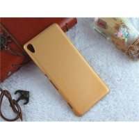 Пластиковый непрозрачный матовый чехол для Sony Xperia XA Бежевый