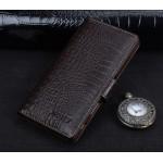 Кожаный чехол портмоне подставка (премиум нат. кожа крокодила) с крепежной застежкой для Sony Xperia X Performance