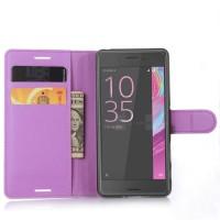 Чехол портмоне подставка на силиконовой основе на крепежной застежке для Sony Xperia X Фиолетовый