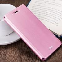 Чехол горизонтальная книжка подставка на силиконовой основе текстура металл для Huawei P9