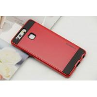 Двухкомпонентный силиконовый матовый непрозрачный чехол с поликарбонатными бампером и крышкой для Huawei P9 Красный
