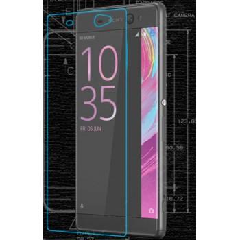 Ультратонкое износоустойчивое сколостойкое олеофобное защитное стекло-пленка для Sony Xperia XA Ultra