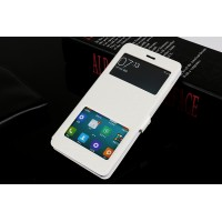 Чехол горизонтальная книжка на пластиковой основе с окном вызова и свайпом на магнитной защелке для Xiaomi RedMi 3 Pro/3S Белый