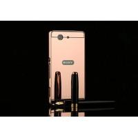Двухкомпонентный чехол c металлическим бампером с поликарбонатной накладкой и зеркальным покрытием для Sony Xperia Z3 Compact Розовый