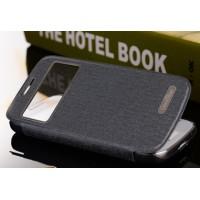 Чехол горизонтальная книжка на пластиковой основе с окном вызова и текстурным покрытием для Samsung Galaxy S4 Mini Серый