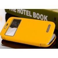 Чехол горизонтальная книжка на пластиковой основе с окном вызова и текстурным покрытием для Samsung Galaxy S4 Mini Желтый