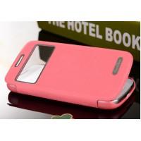 Чехол горизонтальная книжка на пластиковой основе с окном вызова и текстурным покрытием для Samsung Galaxy S4 Mini Розовый