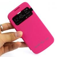 Чехол горизонтальная книжка на пластиковой встраиваемой основе с окном вызова для Samsung Galaxy S4 Mini Пурпурный