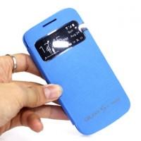 Чехол горизонтальная книжка на пластиковой встраиваемой основе с окном вызова для Samsung Galaxy S4 Mini Голубой