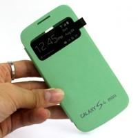 Чехол горизонтальная книжка на пластиковой встраиваемой основе с окном вызова для Samsung Galaxy S4 Mini Зеленый