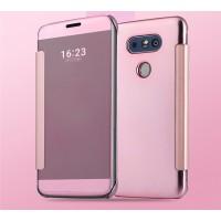 Пластиковый матовый чехол с полупрозрачной крышкой с зеркальным покрытием для LG G5 Розовый