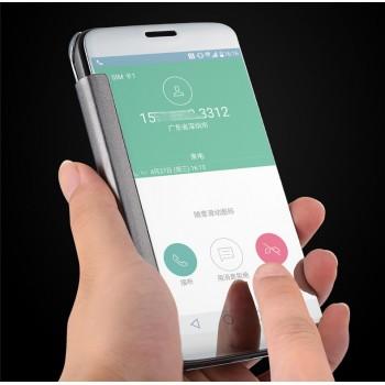 Пластиковый матовый чехол с полупрозрачной крышкой с зеркальным покрытием для LG G5