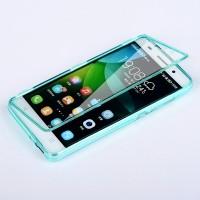 Двухкомпонентный силиконовый матовый полупрозрачный чехол горизонтальная книжка с акриловой полноразмерной транспарентной смарт крышкой для Huawei Honor 4C