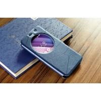 Чехол горизонтальная книжка подставка текстура Линии на силиконовой основе с окном вызова на магнитной защелке для ASUS Zenfone Go 5.5/Go TV Синий