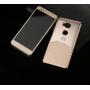 Пластиковый непрозрачный матовый чехол текстура Металл для Huawei Honor 5X
