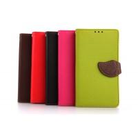 Чехол портмоне подставка на силиконовой основе на дизайнерской магнитной защелке для Sony Xperia Z1