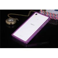 Металлический прямоугольный бампер сборного типа для Sony Xperia Z1  Фиолетовый