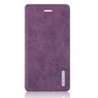 Винтажный чехол горизонтальная книжка подставка на пластиковой основе с отсеком для карт на присосках для Lenovo S90  Фиолетовый